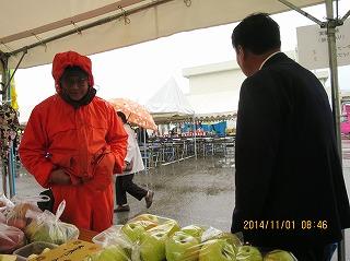 雨降りでも開会