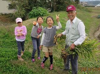 生姜畑までついてきて