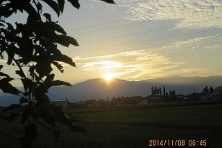 8日日の出
