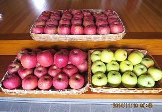 箱詰りんご