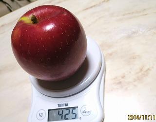 りんご・黒千壽