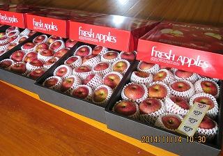 化粧箱のりんご