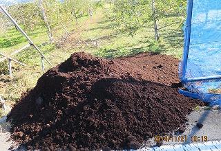 牛糞籾殻堆肥