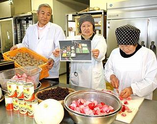 利賀ふるさと財団で山菜オセチ作り(500セットを作る)
