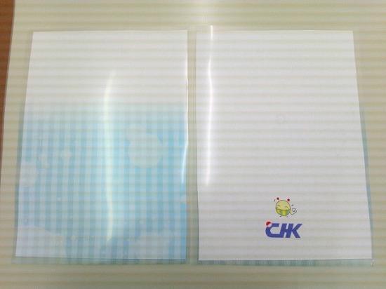 しぃたんクリアファイル06
