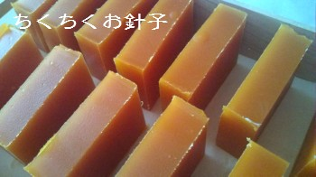 カンデュラマイルド石鹸
