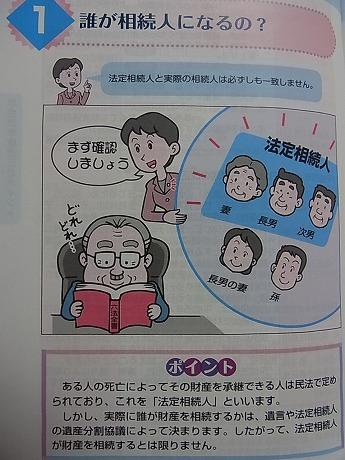 shukusho-RIMG2598.jpg