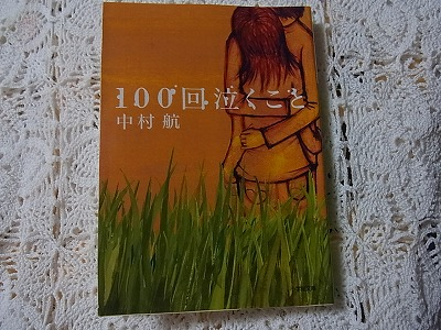 shukusho-RIMG2603.jpg