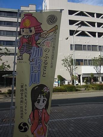 shukusho-RIMG2666.jpg