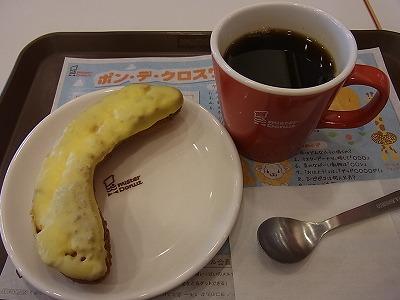 shukusho-RIMG2684.jpg