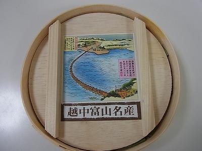 shukusho-RIMG2685_20130728111415.jpg