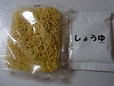 shukusho-RIMG2697.jpg
