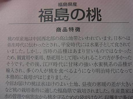 shukusho-RIMG2741.jpg