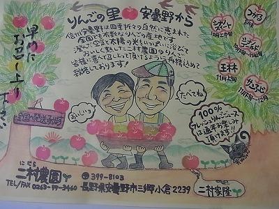 shukusho-RIMG2743.jpg