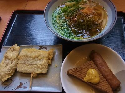 syukusyo-RIMG0019_20130923005242a45.jpg