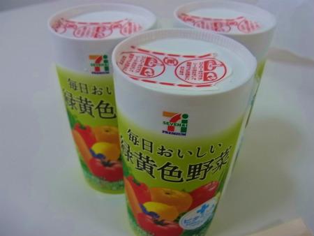 syukusyo-RIMG0024.jpg