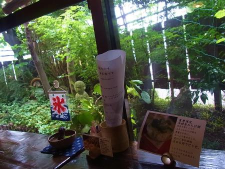 syukusyo-RIMG0031_20130914124354a13.jpg