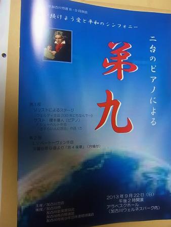 syukusyo-RIMG0052.jpg