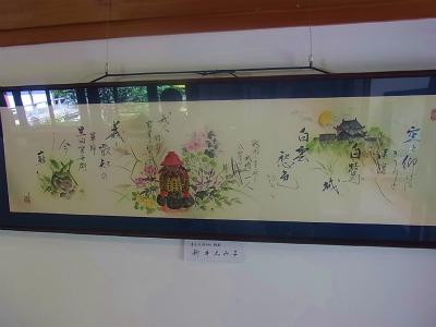 syukusyo-RIMG0075.jpg