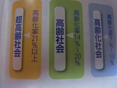 syukusyo-RIMG0094_20131004054804f82.jpg