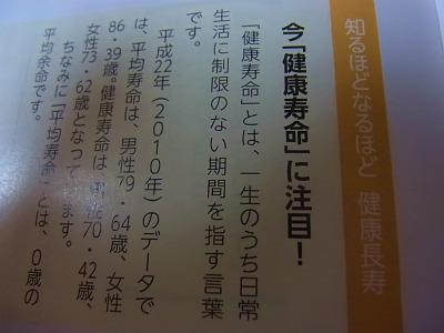 syukusyo-RIMG0095.jpg