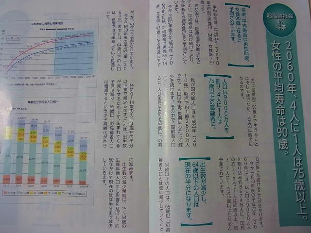 syukusyo-RIMG0104_20131009231916beb.jpg
