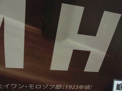 syukusyo-RIMG0168.jpg