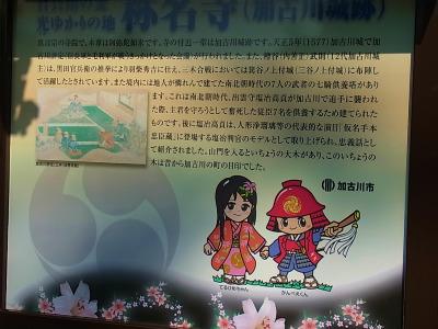 syukusyo-RIMG0262.jpg