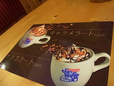 syukusyo-RIMG0415_20141117204736d73.jpg
