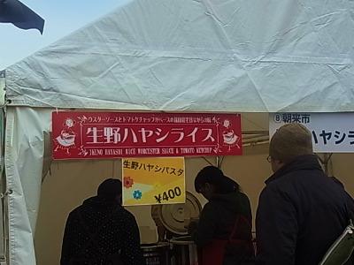 syukusyo-RIMG0551_20141212013856d07.jpg