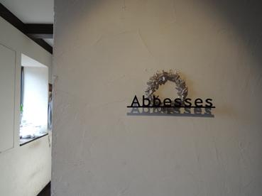 アベス看板