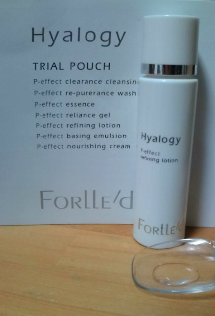 ヒアロジー 化粧水
