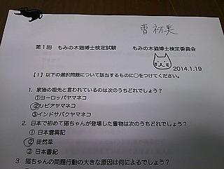DSC_8159.jpg