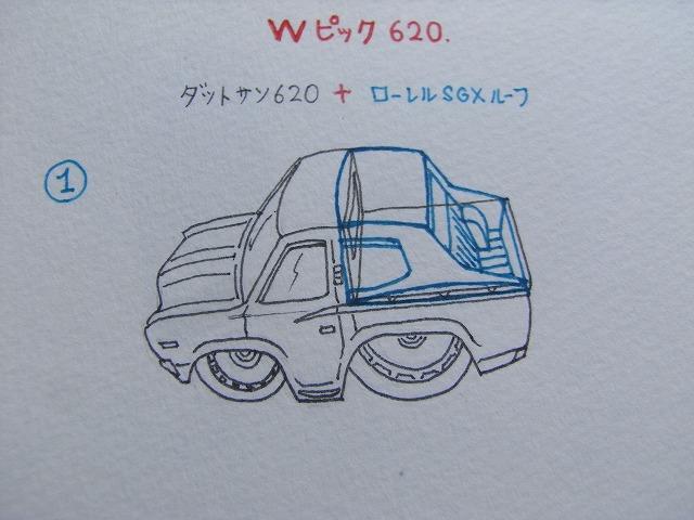 620Wpic-sekkeizu3.jpg