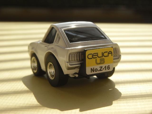 C-rear5.jpg