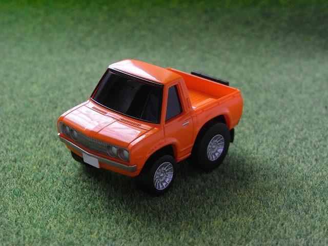 datsun620-orange1.jpg