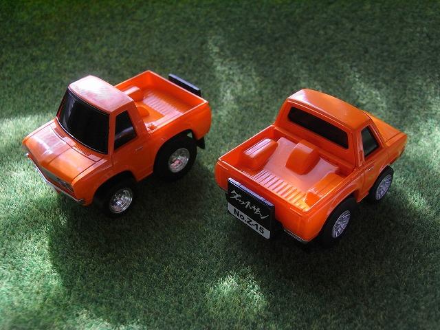 datsun620-orange2.jpg
