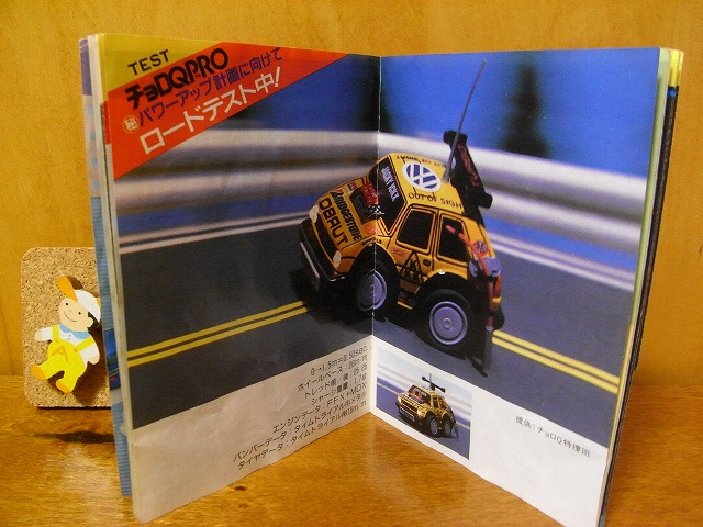 kuruma-book2.jpg