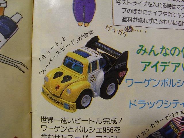 kuruma-book4.jpg