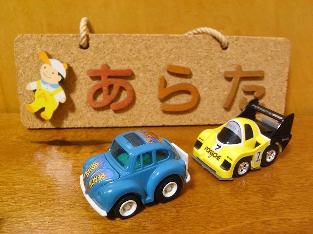 kuruma-book5.jpg