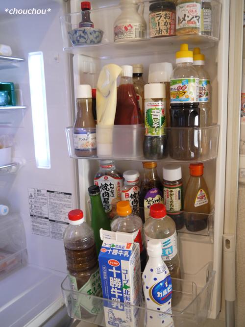 冷蔵庫 扉収納