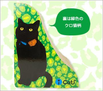 catid013_s05.jpg