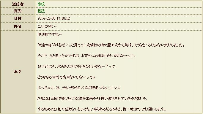 3_201402151635034cf.png