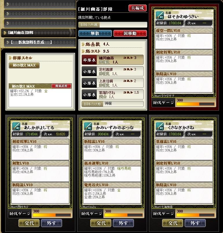 20131102120630523.jpg