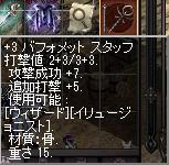 LinC0277_2.png