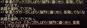 LinC0278_1.png