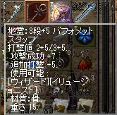 LinC0417.png