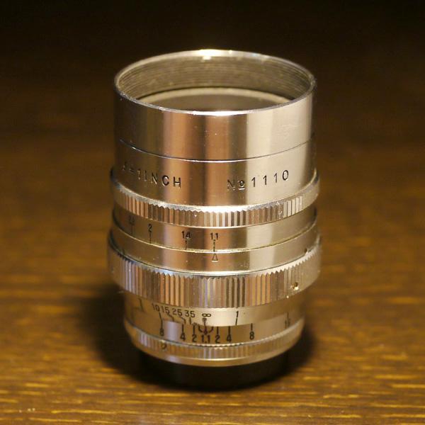 Zakor Cine Lens 1inch f1.1