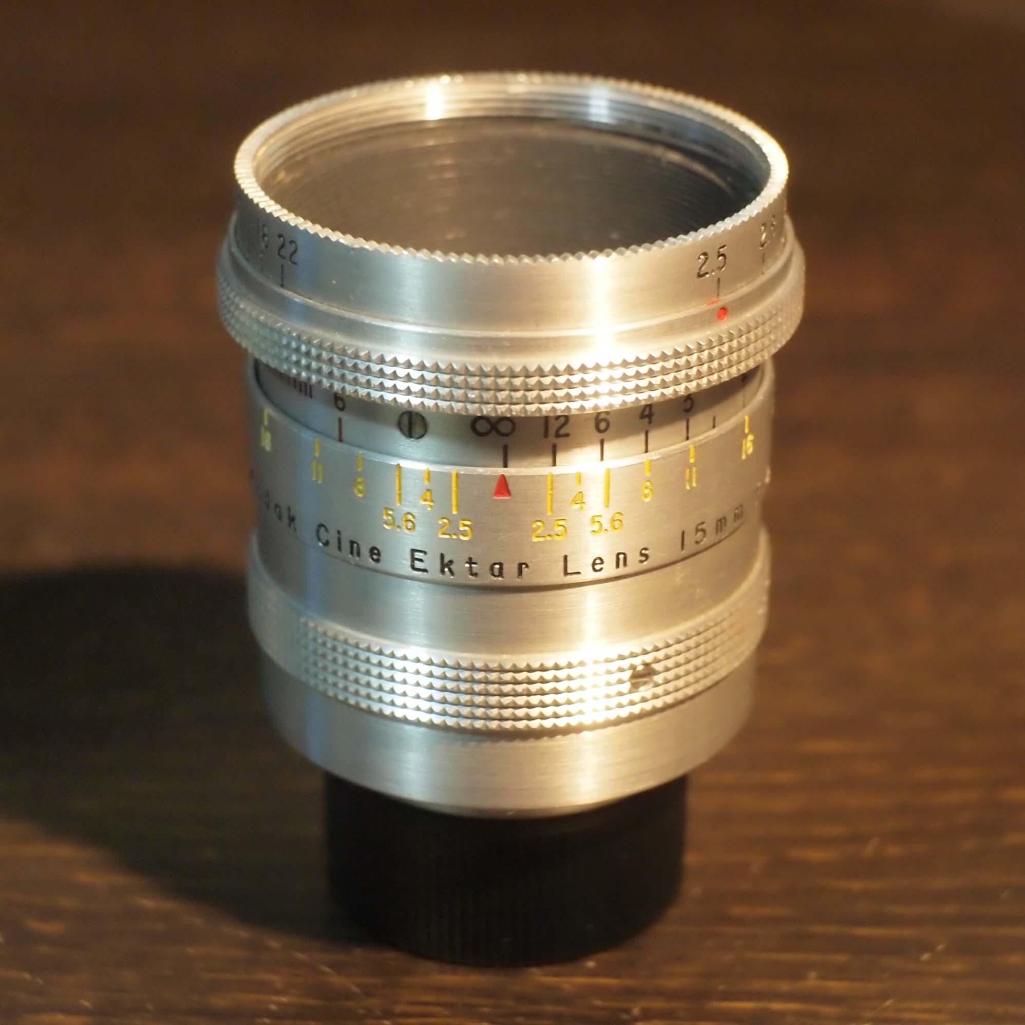 Kodak Cine Ektar 15mm f2.5