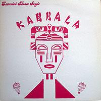 Kabbara-Ash赤200